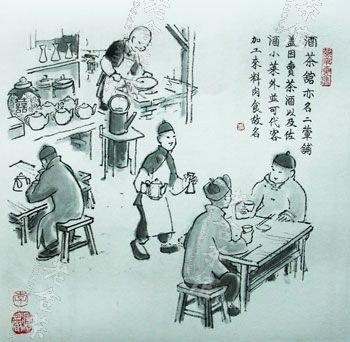 Customers, enjoying the refreshment of a cup of Chinese tea.