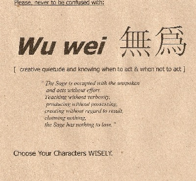 taoism wu wei essay This 2021 word essay is about taoism, tao te ching, tao, laozi, wu wei, eastern religions, three treasures, de, eastern philosophy read the full essay now.